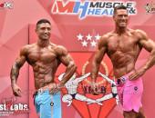 2018 Diamond Madrid, Day 1 - MPh Overall