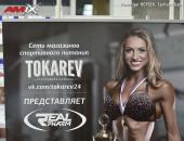 2017 Siberian - weight-in LUGOVSKIKH