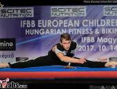 2017 European Children - boys 12-15y