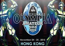 2015 Olympia Amateur Asia, Hong Kong