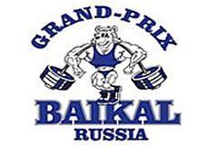 2016 Grand Prix Baikal, Russia