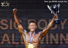 2017 World Mens Champ - Classic BB OVERALL