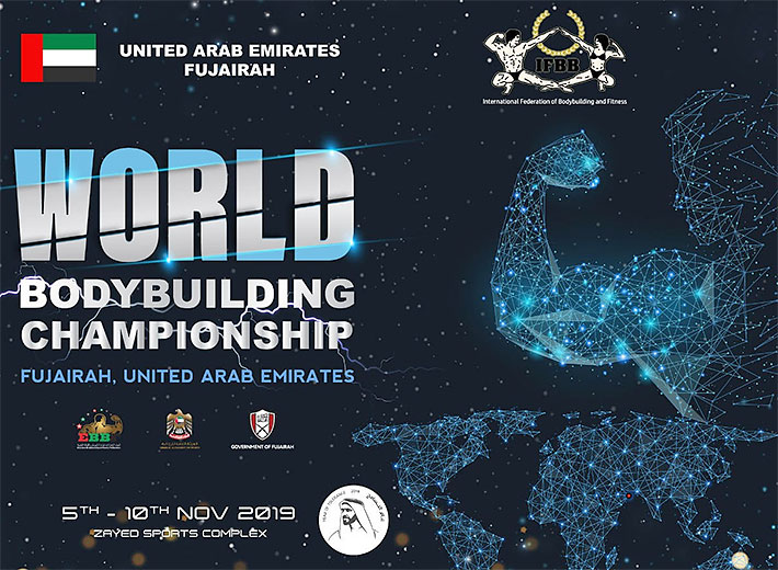 2019 IFBB World Bodybuilding Championships