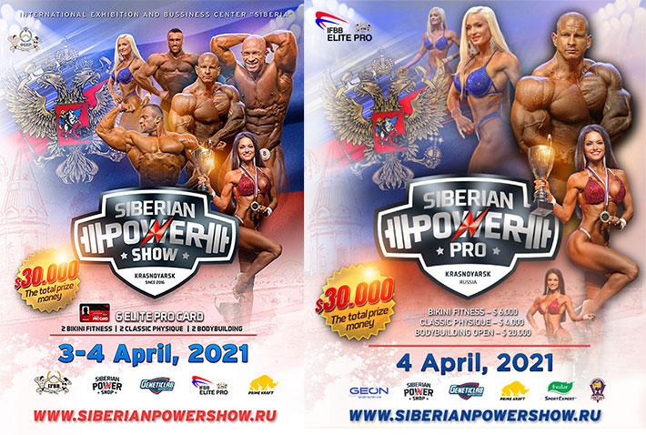 Siberian Power Show