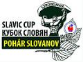 Pohár Slovanov 2013 sa uskutoční už tento piatok v Žiline