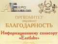 EastLabs Team opäť ocenený na prestížnej súťaži v Moskve