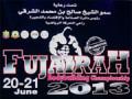2013 Fujairah Bodybuilding Championships - pohárová súťaž v kulturistike v Dubaji