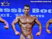 2015 World BB Spain - Classic B 175cm