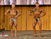 2021 Diamond Ostrava Classic BB OVERALL