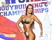 2020 WJC - Women's Fitness Overall