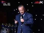 2019 Malta Elite PRO - Official Awards