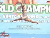 2020 World, Sunday - Women's Fitness 163cm plus