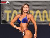 2019 Tatranský pohár - Wellness