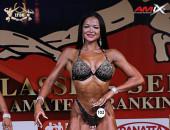 2019 Nafplio Classic - Bikini Overall
