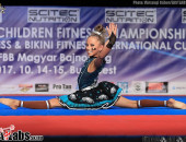 2017 European Children - girls 11y