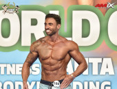 2020 World, Saturday - Master Men's Physique 40-44y