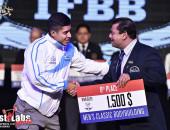 2018 World BB Champ. - ELITE Ranking Awards