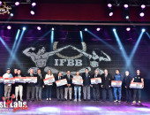2018 World BB Champ. - ELITE Ranking Awards