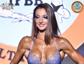 2020 Malta Diamond - Bikini 169cm