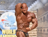 2019 Elite PRO World - Michal KRIŽÁNEK