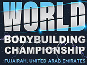 Aké boli 2019 IFBB Majstrovstvá sveta v kulturistike mužov?