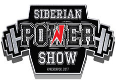 2017 Siberian Power Show, Krasnojarsk
