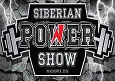 2016 Siberian Power Show - Krasnoyarsk