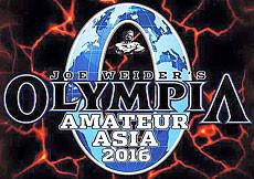 2016 Olympia Amateur Asia, HongKong