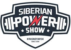 2021 Siberian Power Show AMATEUR