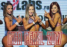 IFBB International Latvian Cup - Riga Pearl 2017