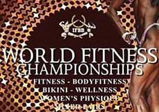 2017 IFBB World Womens Championships