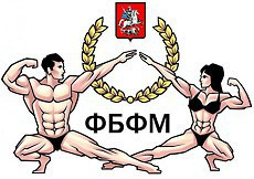 2015 Moscow Bodybuilding Championships