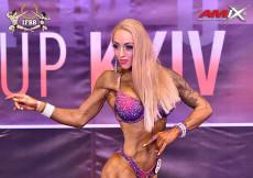 Wellness Fitness, Diamond Cup Kiev