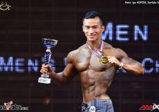 2017 World Mens Champ - MPh 173cm