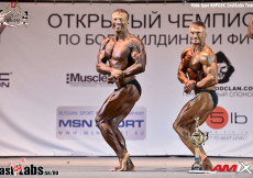 2015 Moscow Champ - Classic B Overall