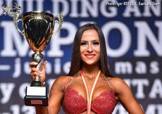2017 Junior World Championships Bikini 166cm