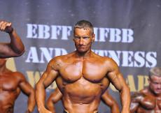 2014 Majstrovstvá Európy, kulturistika do 70kg