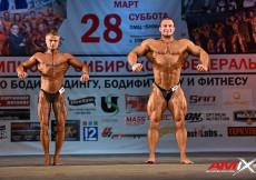 2015 Sibir Cup - bodybuilding juniors overall