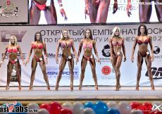 2015 Moscow Champ - Fitness Bikini Overall