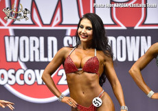 2015 Olympia Am Moscow - Bikini 169cm Prejudging