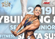 Women´s Phq 163cm - 2019 European Championships