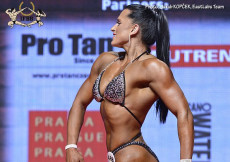 2017 EVLS Prague - Women's Physique OPEN