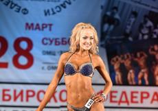 2015 Sibir Cup - bikini over 169cm