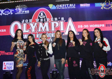 2014 Olympia Amateur Moscow - weight-in