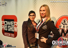 2015 Olympia Am Moscow - weight-in