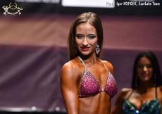 2017 World Womens - fitness semifinal