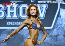 2016 Siberian Power - Bikini 172cm