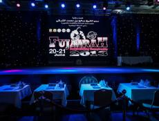 2013 Fujairah Championships